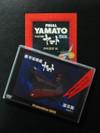 Yamato2220pv1
