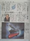 Yamato20091225