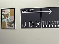 20120114_007